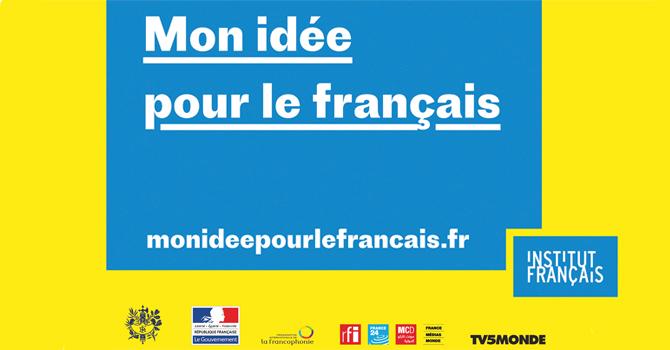 mon idée Mon idée pour le français   La France en Union des Comores mon idée